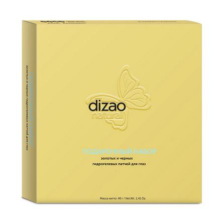 Dizao, Набор золотых и черных патчей для глаз