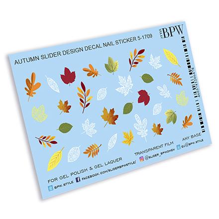 BPW.style, Слайдер-дизайн «Осенние листья» №5-1709