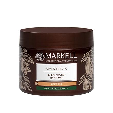 Markell, Крем-масло для тела SPA & Relax, шоколад, 300 мл