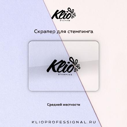 Klio Professional, Скрапер средней твердости