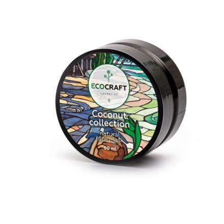EcoСraft, Маска для лица Coconut collection, 60 мл