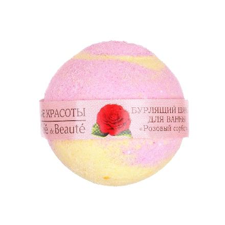 Кафе Красоты, Бурлящий шарик для ванны «Розовый сорбет», 120 г