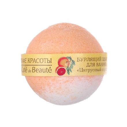 Кафе Красоты, Бурлящий шарик для ванны «Цитрусовый сорбет»,120 г