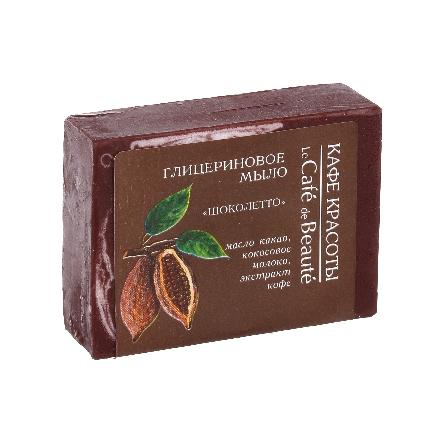 Кафе Красоты, Глицериновое мыло «Шоколетто», 100 г