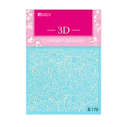 Milv, 3D-слайдер B170