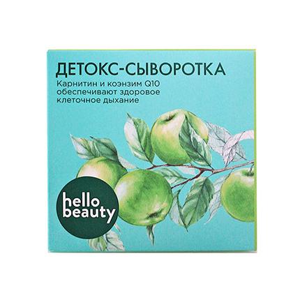 Hello Beauty, Детокс-сыворотка, 10 мл