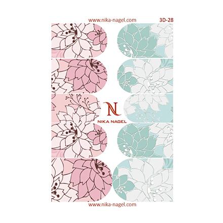 NikaNagel,3D-слайдер№28