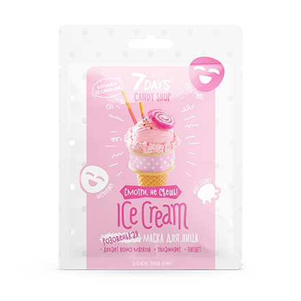7 Days, Маска Candy Shop, Ice Cream, 25 г