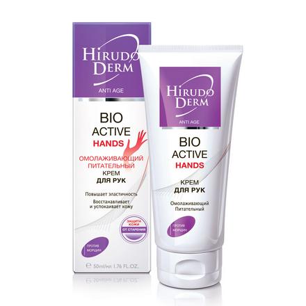 Hirudo Derm, Крем для рук Bio Active, 50 мл