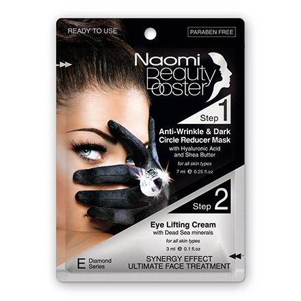 Naomi, Комплексный уход для кожи вокруг глаз Diamond Series