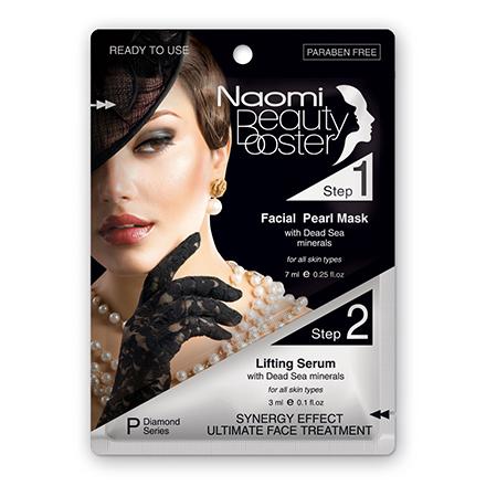 Naomi, Комплексный уход для лица Diamond Series