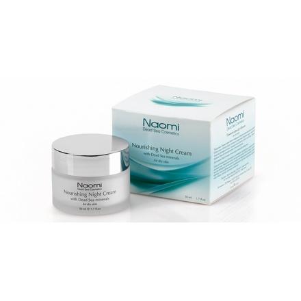 Naomi, Ночной питательный крем для сухой кожи, 50 мл