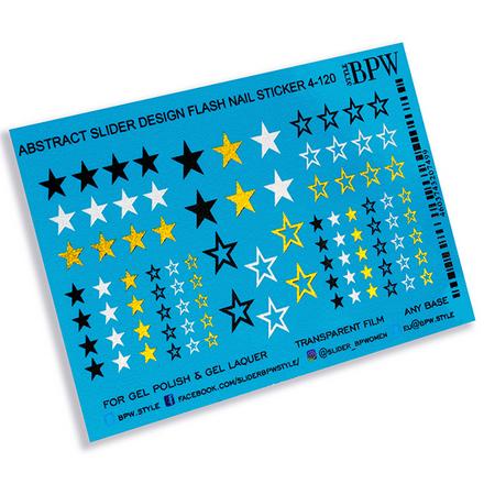 BPW.style, Слайдер-дизайн металлик «Звезды» №4-120