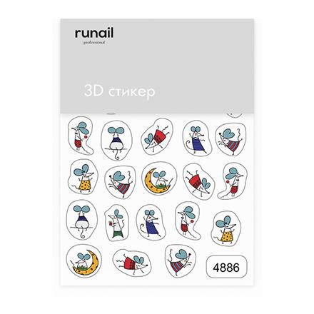 ruNail, 3D-стикер №4886 «Мышка»