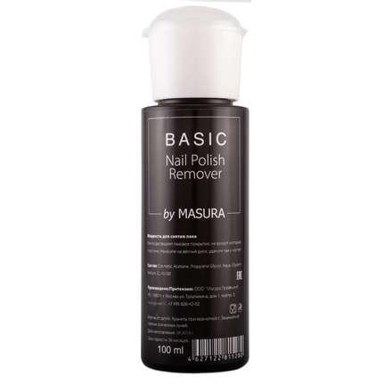 Masura, Жидкость для снятия лака с помпой-дозатором, 100 мл