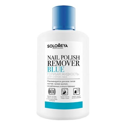 Solomeya, Жидкость для снятия лака Blue, 150 мл