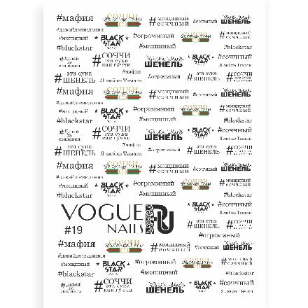Vogue Nails, Слайдер-дизайн №19