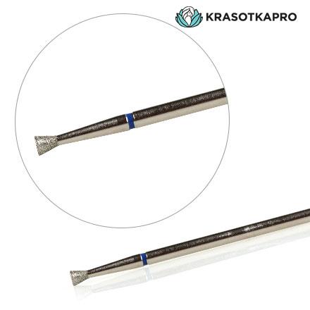 KrasotkaPro, Фреза алмазная «Конус обратный» D=2,5 мм, синяя