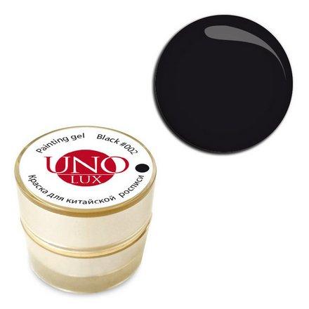 UNO LUX, Краска для китайской росписи №002, черная