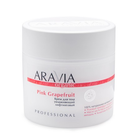 ARAVIA Organic, Крем для тела Pink Grapefruit, 300 мл