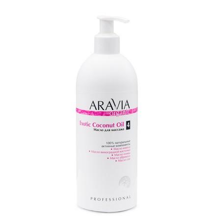 ARAVIA Professional, Масло Organic Exotic Coconut, 500 мл