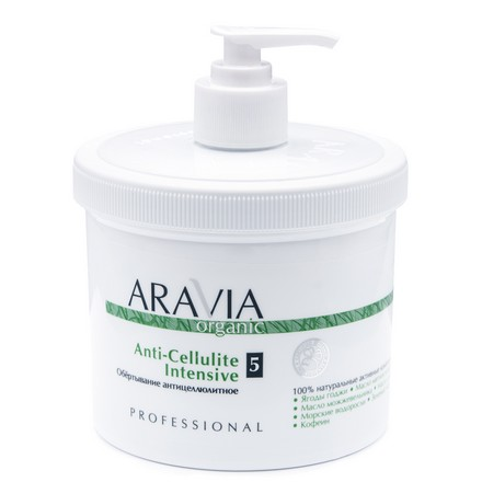ARAVIA Organic, Обертывание антицеллюлитное Anti-Cellulite Intensive, 550 мл