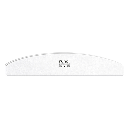 ruNail, Пилка для искусственных ногтей, белая, полукруглая, 150/150