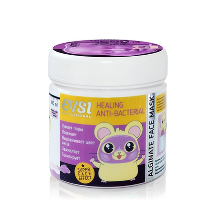 EVSI, Альгинатная маска для лица Healing Anti-Bacterial, 25 г