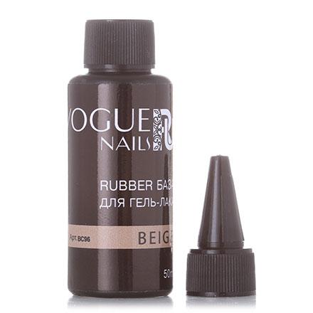 Vogue Nails, База для гель-лака Rubber, beige, 50 мл