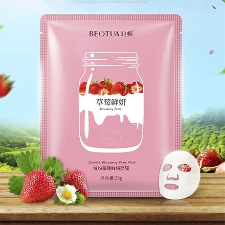 Маска для лица Strawberry Fresh