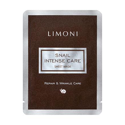 LIMONI, Маска для лица Snail Intense Care, 6 шт.