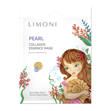 LIMONI, Маска для лица Pearl Collagen, 25 г