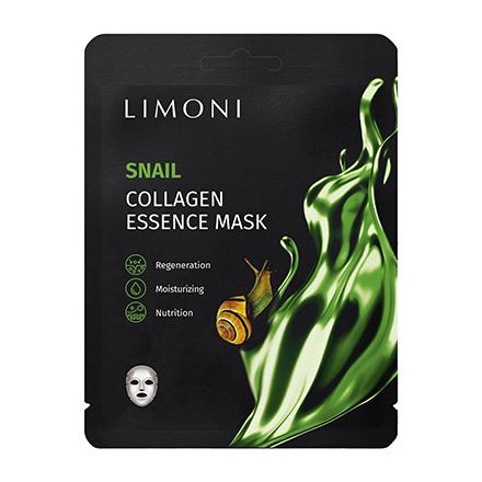LIMONI, Маска для лица Snail Collagen, 23 г
