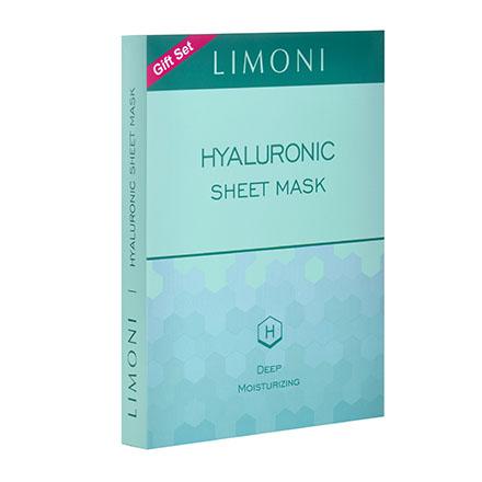 LIMONI, Набор масок для лица Hyaluronic Acid