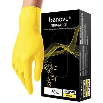 Benovy, Перчатки нитриловые TrueColor, желтые, размер S, 100 шт.