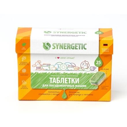 Synergetic, Таблетки для посудомоечных машин, 25 шт.