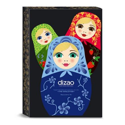Dizao, Подарочный набор масок «Три красотки»