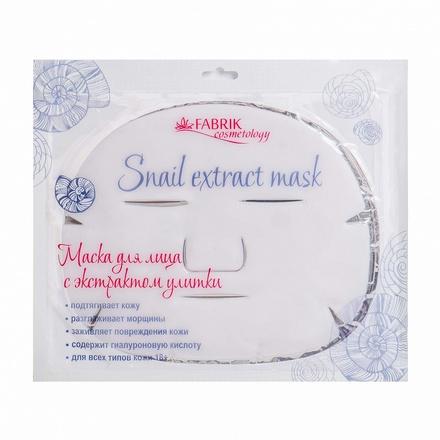 Fabrik Cosmetology, Гидрогелевая маска для лица, с экстрактом улитки