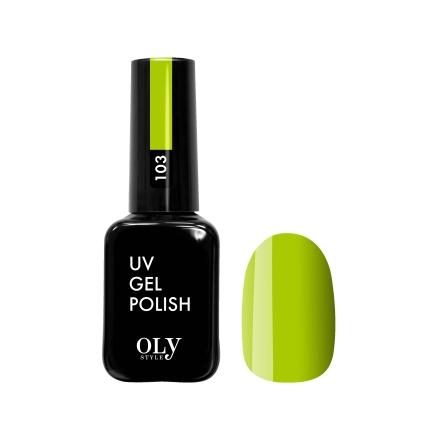 Oly Style, Гель-лак №103