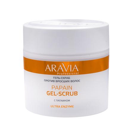 ARAVIA Professional, Гель-скраб против вросших волос Papain, 300 мл