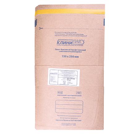 КлиниПак, Крафт-пакеты самоклеящиеся, 150х250 мм, 100 шт.