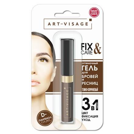 Art-Visage, Гель для бровей Fix & Care, темно-коричневый, в блистере, 4,3 мл