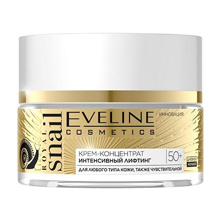Eveline, Крем-концентрат для лица Royal Snail 50+, 50 мл