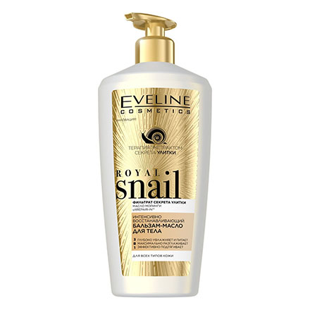 Eveline, Бальзам-масло для тела Royal Snail, 350 мл