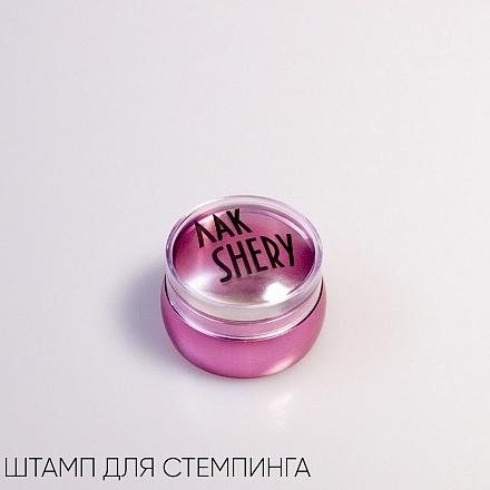 ЛакSHERY, Печать для стемпинга розовая, маленькая