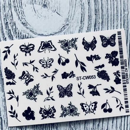Anna Tkacheva, Стикер ST-CW №053 «Бабочки. Веточки»
