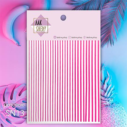 ЛакSHERY, Эластичные полоски, розовые