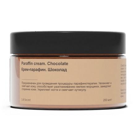 LiftSecret, Крем-парафин «Шоколад», 250 мл
