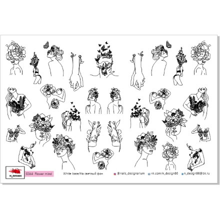 N-DESIGN, Слайдер-дизайн G-344, Flower Mind