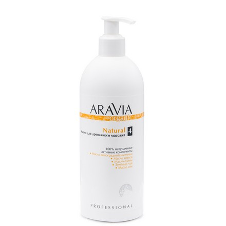 ARAVIA Organic, Масло Natural, 500 мл